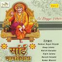 Anup Jalota / Hamsar Hayat Nizami / Harish Gurudas Vipin Salona Naresh Solanki Kamar Bharati - Sai bhagya vidhata, vol. 1