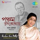 Asha Bhosle - Pancham tumi kothay (asha bhosle's tribute to r. d. burman)