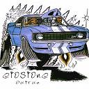 Etostone - Outrun