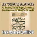 Cheik Mohamed El-Mhissni - Les 7 sourates salvatrices - quran - coran - récitation coranique