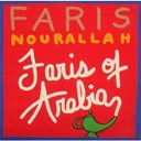 Faris Nourallah - Faris of arabia