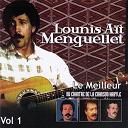 Aït Menguellet - Le meilleur du chantre de la chanson kabyle, vol. 1
