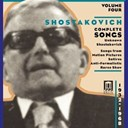 Dmitri Shostakovich - Complete songs 1932-1968 /vol.4