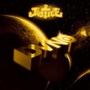 Justice - Dvno ep