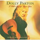 Dolly Parton / Ricky Van Shelton - I will always love you
