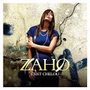 Zaho - C'est chelou