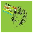 The Beastie Boys - Don't play no game that i can't win (remix ep) (feat. santigold)