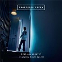 Professor Green - Read all about it (feat. emeli sandé)
