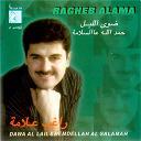 Ragheb Alama - Dawa al lail & hemdellah al salamah (digital remaster)