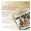 Mstislav Rostropovitch - Shostakovich: lady macbeth of mtsensk