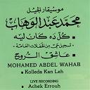 Mohamed Abdel Wahab - Kolleda kan leh / achek errouh (live recording)