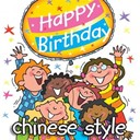 Kidzone - Happy birthday - chinese music style